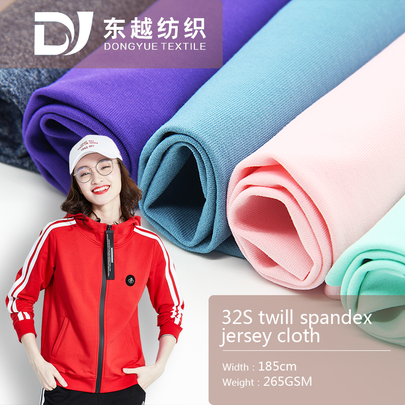 32s 265GSM cotton french terry fabric cloth  7201A