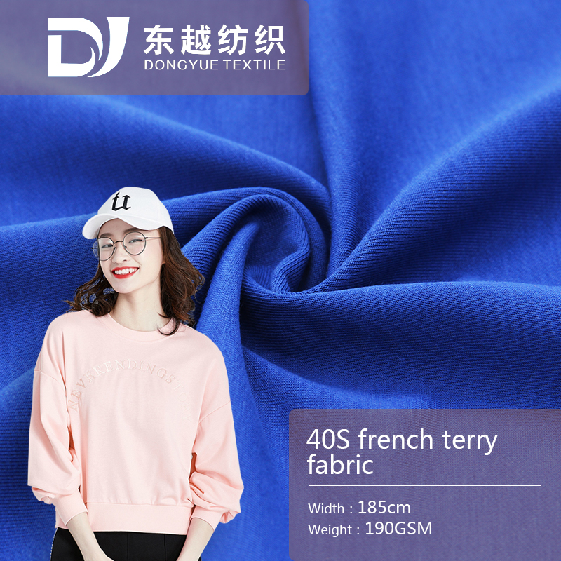 40s 190GSM french terry spandex cotton cloth fabric  7202A