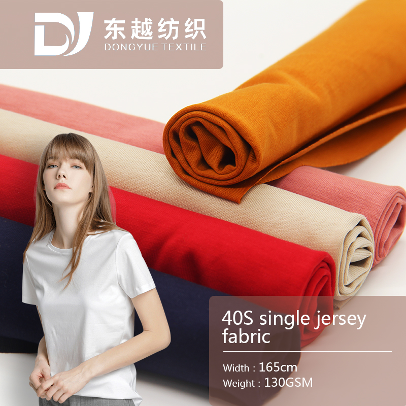 40s 130GSM cotton jersey knit fabric cloth 7713A