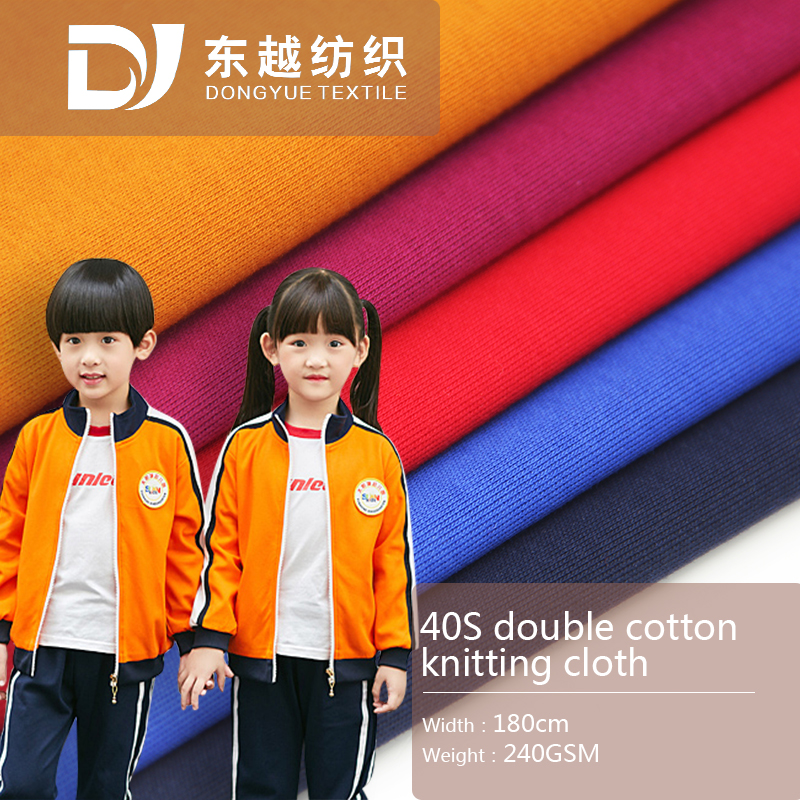 40s 240GSM quality jersey knit fabric cloth  8020A