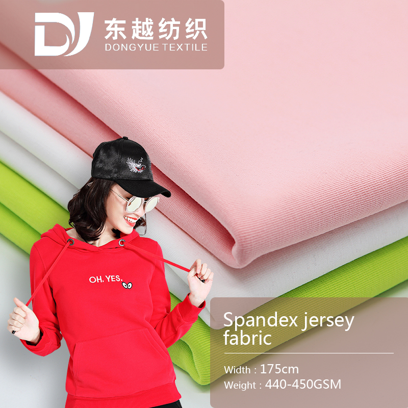 440GSM single jersey fabric spandex and soft jersey fabric DY1613