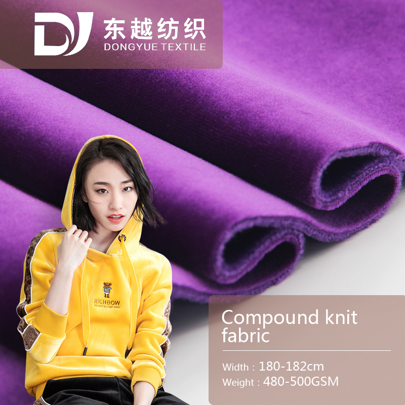 480GSM soft spandex scuba knitting fabric  DY1628
