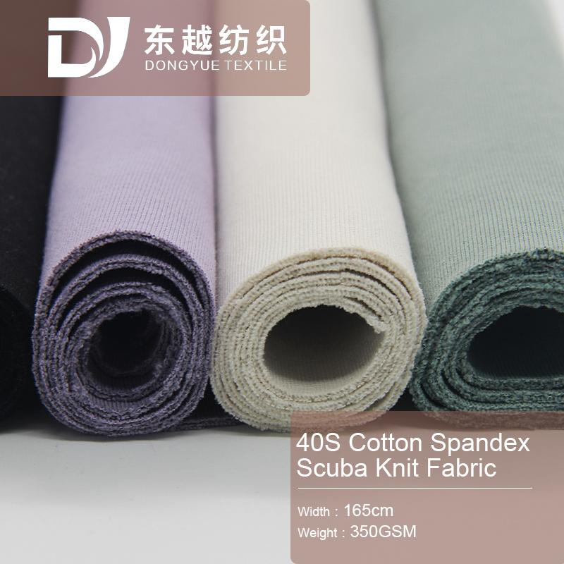 40S Cotton Spandex Scuba Knit Fabric  8031A