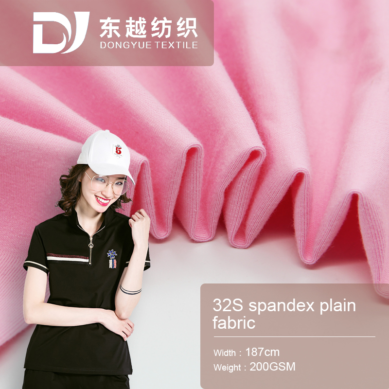 32s 200GSM cotton knit fabric suppliers  7616A