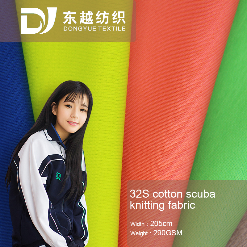 32s 280GSM double soft tounch knit jersey cloth  8002A