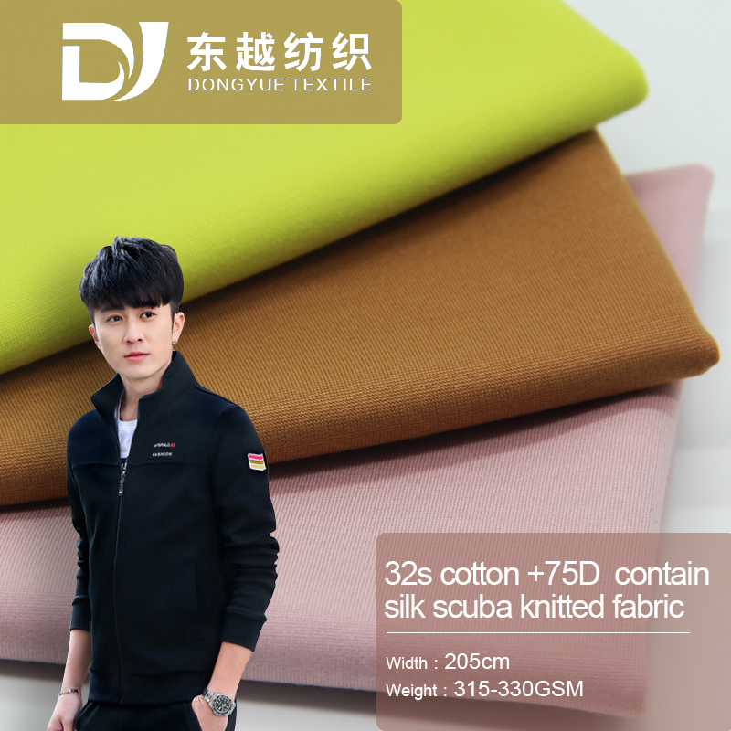 32s 315GSM cotton +75D  contain silk scuba knitted fabric 8018A